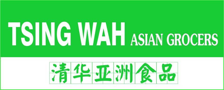 Tsing Wah